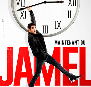 One man/woman show MAINTENANT OU JAMEL DREUX
