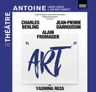 Théâtre contemporain ART PARIS