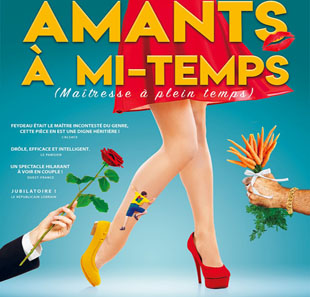 One man/woman show AMANTS A MI-TEMPS LE CAP D AGDE