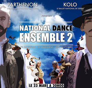 Danse traditionnelle NATIONAL DANCE ENSEMBLE 2 PARIS