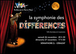 LA SYMPHONIE DES DIFFERENCES