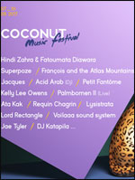 COCONUT MUSIC FESTIVAL PASS WEEKEND